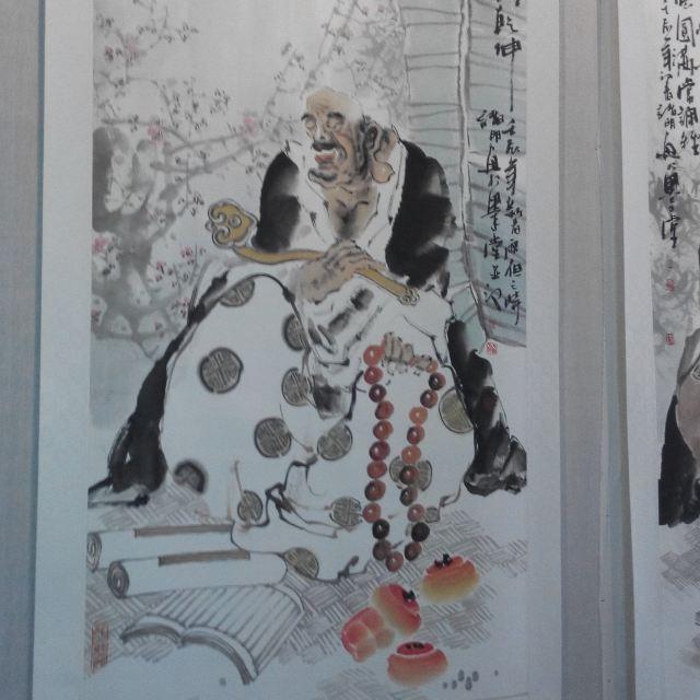 圆明园的名人字画图片