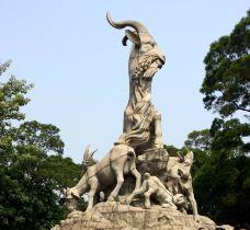 【越秀攻略】广州携程公园图片,越秀公园v攻略智力游戏14攻略图片