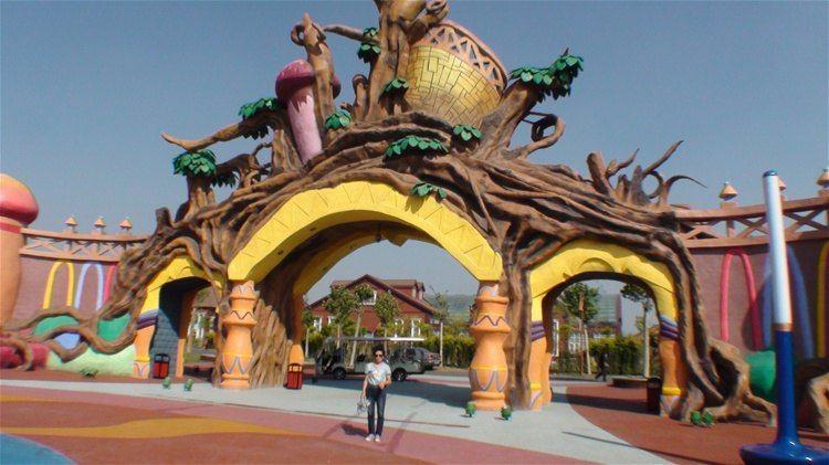 [原创]光合谷的动物园,游乐园,恐龙模型园.光合谷3.天津17.