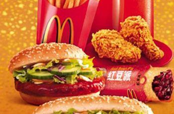 【携程美食】西安麦当劳(城南客运站店)附近美攻略丽彩万达图片