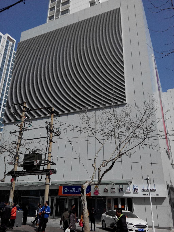 青岛-李村商业步行街