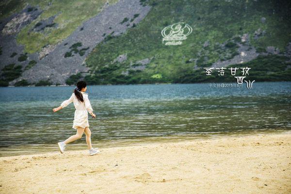 I生活 - Magazine cover