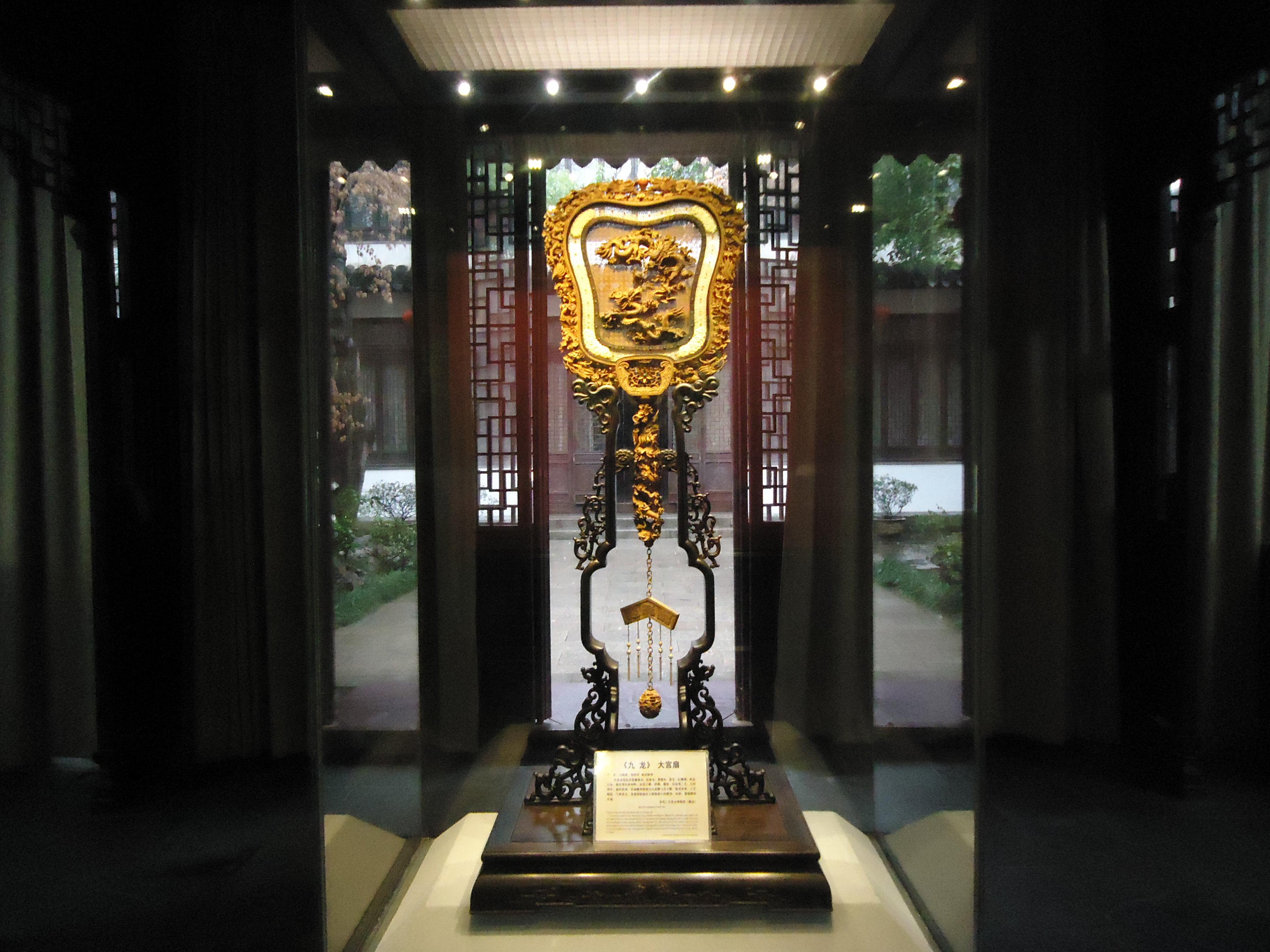 随手拍之苏州工艺美术博物馆-桃花坞木刻年画展图片