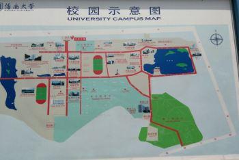 海口7日自由行,三亚进上海出-海南攻略游记【喜攻略中图片