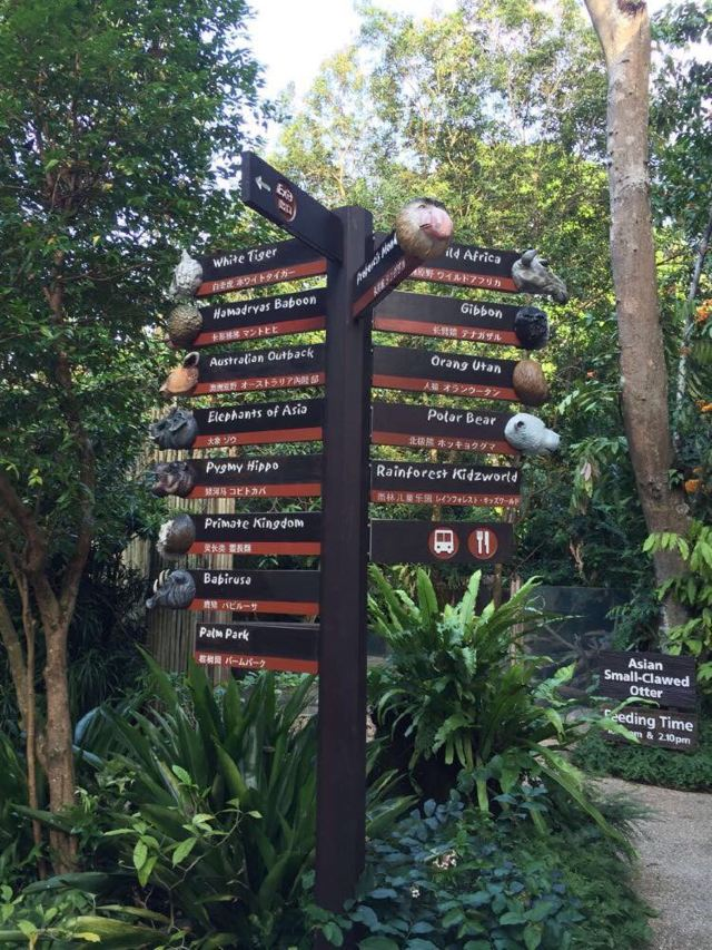动物园的指示牌也相当漂亮