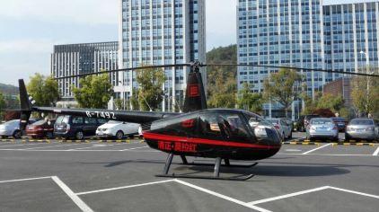 杭州千岛湖莫拉红通用航空公司推出的千岛湖首