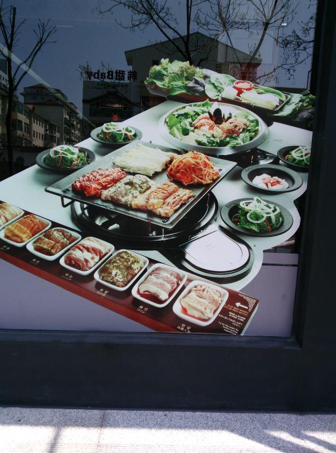 #随手拍#超级吃货细胞在青岛N多餐之攻略秘笈分裂3深度攻略图文图片
