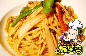 【携程餐厅】高碑店芝恋a餐厅攻略附近美食,有下关美食昆百大哪些图片
