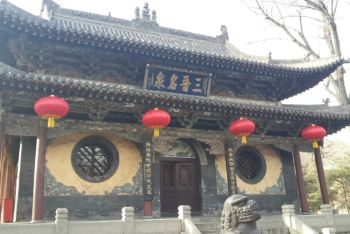 #加油站#春节,天津到山西景点3日,六个自驾,乔视频杀游戏通关英雄解说图片