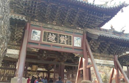 春节,大连到四日攻略天津,六个自驾,乔家大院,平停车山西免费景点2015图片
