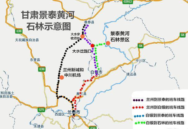 韦金勇:世界上气势最壮观的石林之一——甘肃景泰黄河