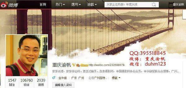 【广西灵山】六峰山上玩游戏,按图拍照欢乐多 - 渝帆 - 渝帆空间