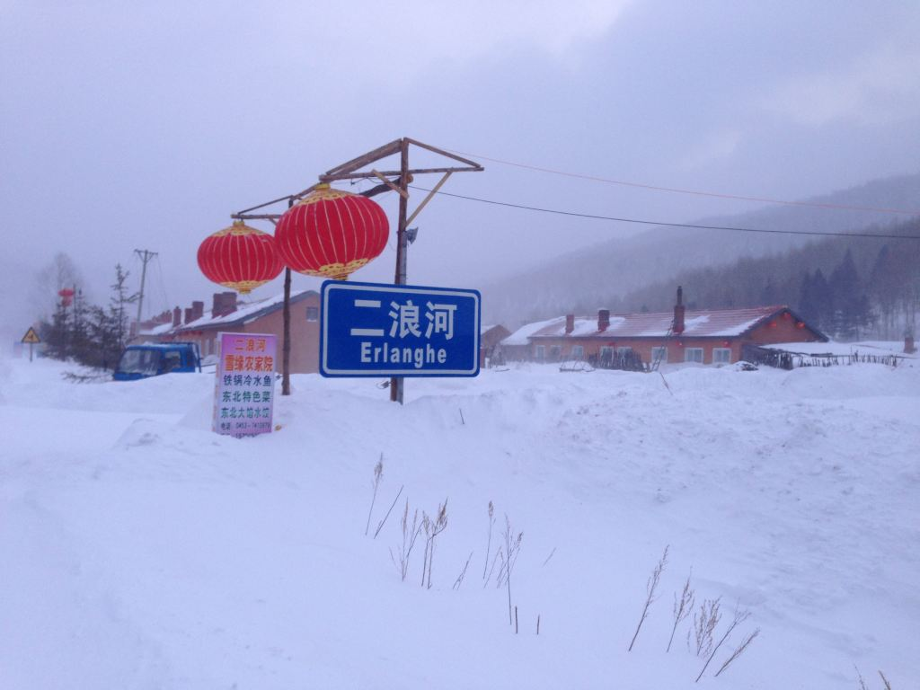 《难忘的雪谷-雪乡挑战穿越自由行》