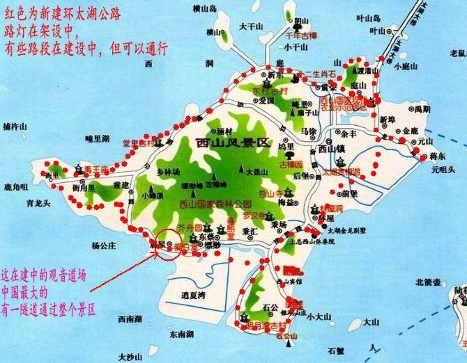 苏州   手绘美食地图