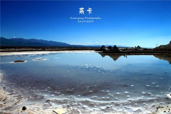 柴达木盆地中丰富的盐沼,成为了心目中天空之境完美的替代品,而茶卡本