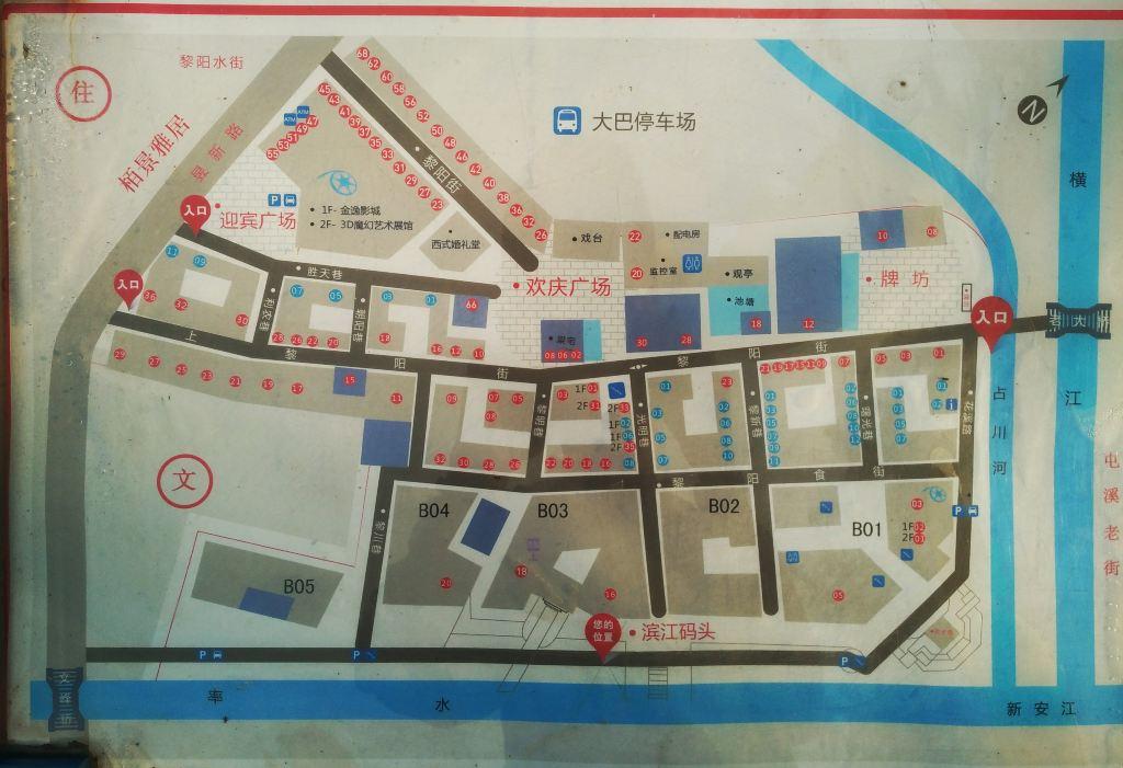 黄山手绘地图下载