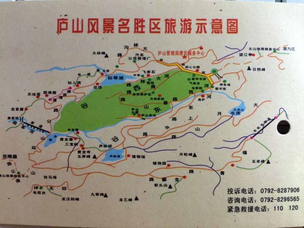 武汉到庐山旅游地图
