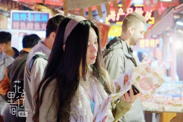 北京南站→青岛火车站→大学路→海洋大学→鱼山路