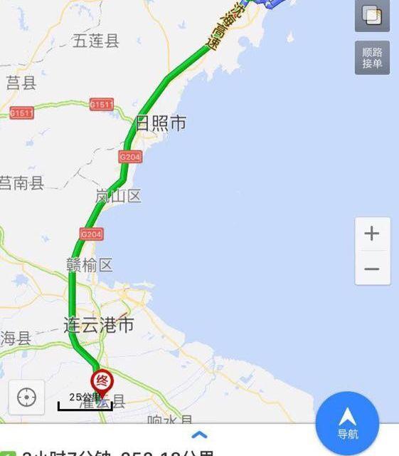 长岛——蓬莱——威海——青岛