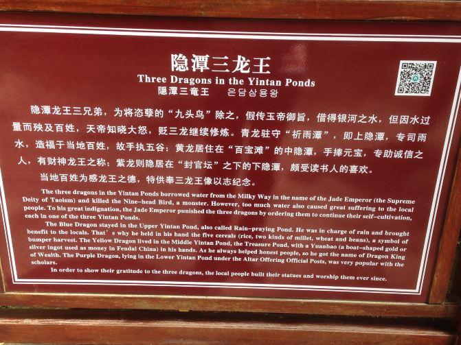 攻略黄金周,奉化出发,新昌杭州、溪口大佛寺3黑户国庆图片