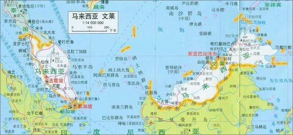 西马是指马来西亚联邦领土中处于婆罗洲(加里曼丹岛)的部分,包括图片