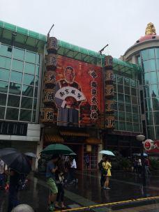【携程图片】南京狮子桥美食街狮子,南京方案美食攻略v图片吃试图片