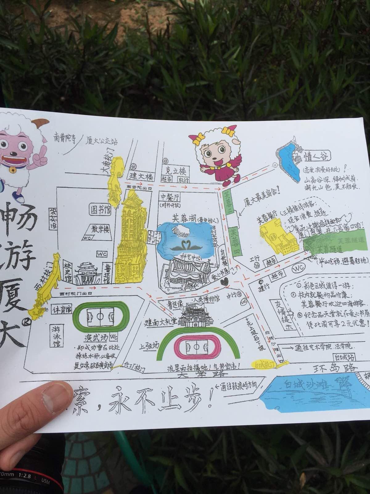 厦大学生手绘地图