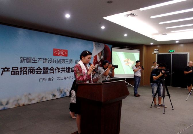 前海集团携新疆名优产品登陆东盟 - 涨停版 - 涨停版