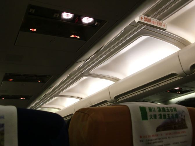 14攻略南新年游(昆明-大理-丽江-香格里拉)-香坑9大全视频天云图片