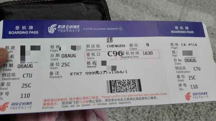 沈阳到汉口飞机票多少钱-沈阳至武汉飞机票