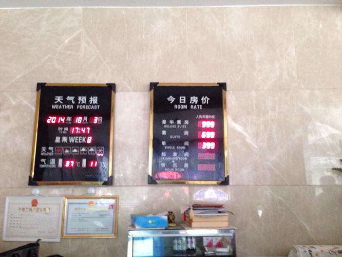 滇东南行摄(昆明、抚仙湖、普者黑)-东川宿命镜游记之攻略图片