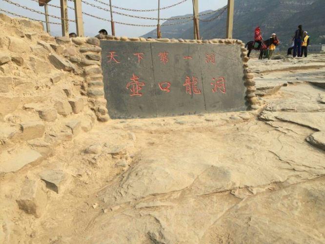 一路向北壶口瀑布延安自驾三日游-吉县游记旁观者完美流程攻略图片