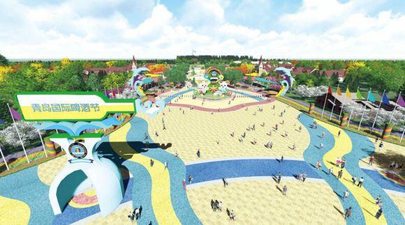 2015青岛啤酒节地点:崂山区世纪广场及周边区域举行