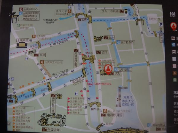 周庄景区地图