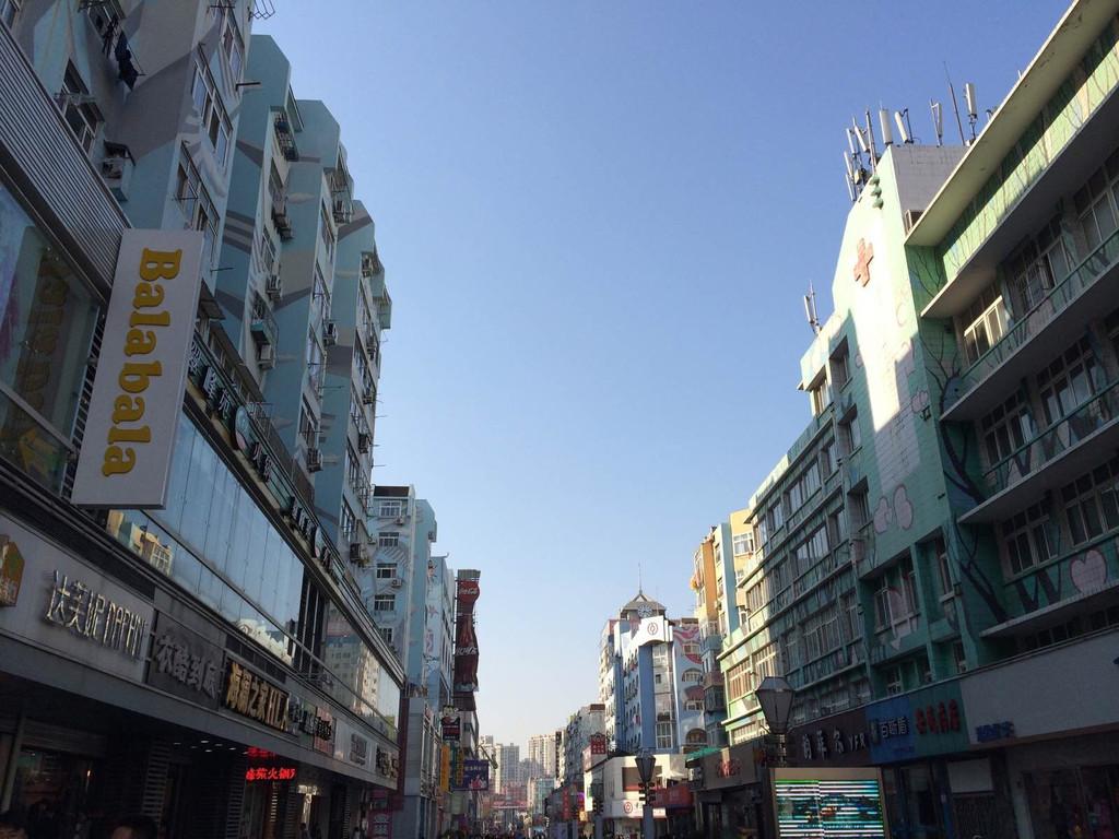 青岛台东夜市
