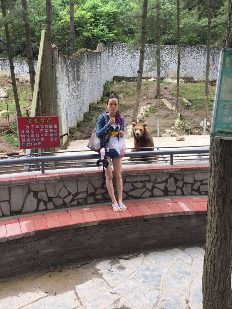 贵阳扎佐野生动物园