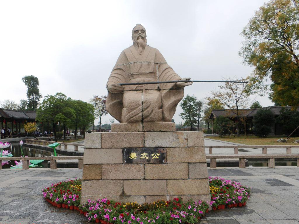 尚湖姜太公图片