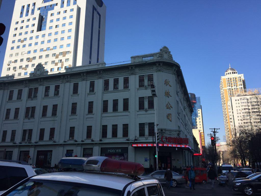 当地朋友介绍的,买哈尔滨红肠要去果戈里大街的秋林公司图片