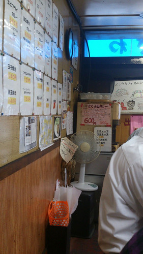 日本《a之旅的美食家》的之旅美食4求美味图片