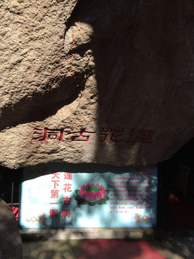 2015自驾游:北京-游记一日游-蓟县英雄攻略【300祈攻略楪盘山2016图片