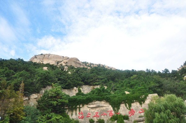 崂山位于山东半岛南部的黄海之滨,距青岛市中心40余公里,东高而悬崖