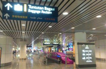 【携程攻略】吉隆坡国际机场T1\/T2航站楼有哪