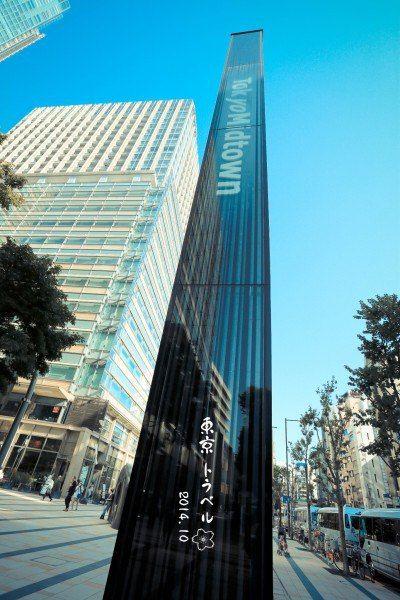 日建设计东京大楼