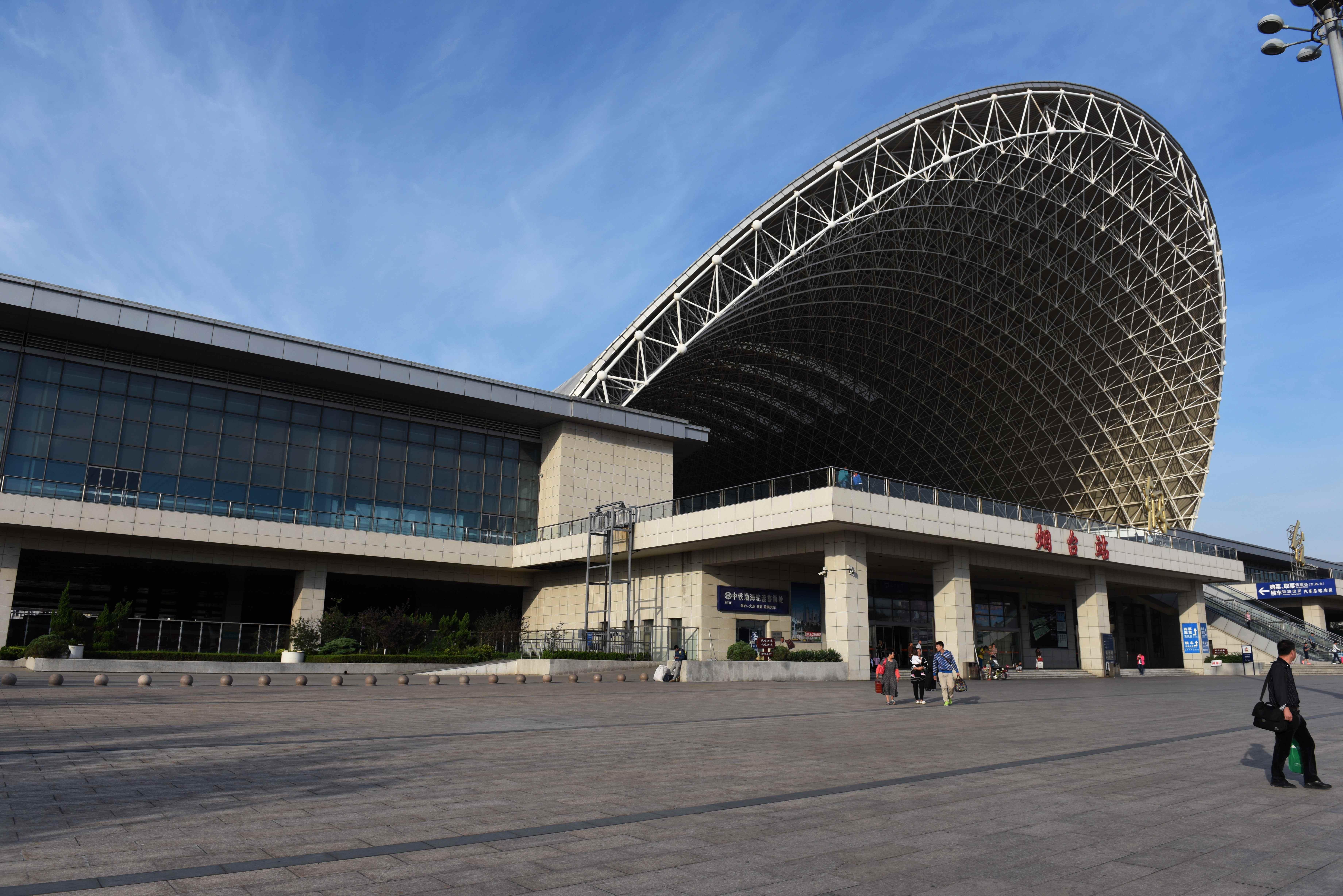 北京 蓬莱飞机场