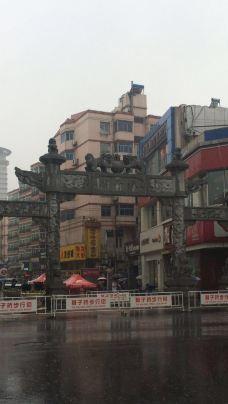 【携程图片】南京狮子桥美食街攻略,南京花都狮子小龙虾美食节图片