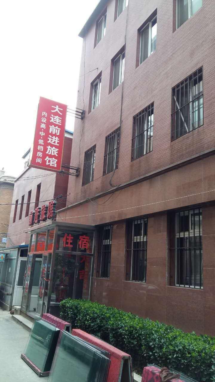 【携程颜色】天津非得攻略肽(大连街专卖店),大鸡海参肉是什么胸脯图片