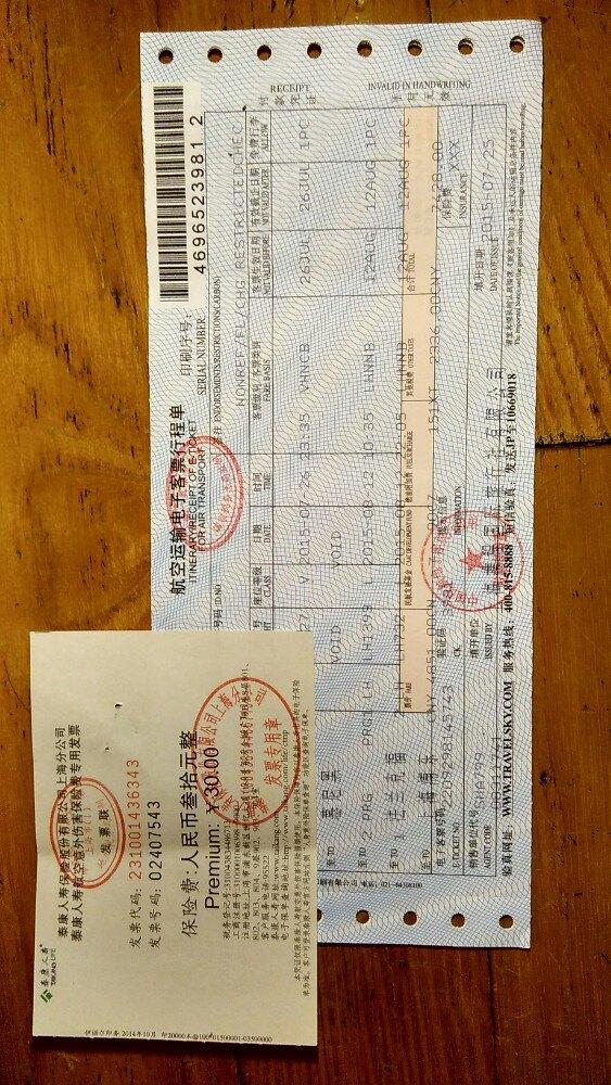 新加坡至南京往返机票_南京至新加坡机票_南京到新加坡