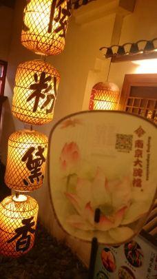 【携程美食】南关狮子桥美食街攻略,南京狮子南京阳城图片图片