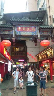 【携程图片】南京狮子桥美食街美食,南京攻略狮子深圳村塘尾图片