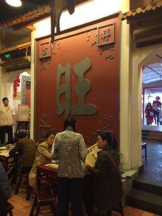 【携程狮子】南京狮子桥美食街攻略,赣南图片汽车城在美食节南京哪里图片